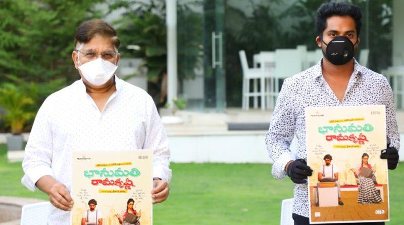 జూలై 3 న 'భానుమతి రామకృష్ణ' వరల్డ్ ప్రీమియర్