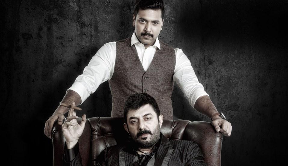 జయం' రవి, 'అరవింద్స్వామి' ల సూపర్హిట్ సినిమా 'బోగన్' ట్రైలర్ విడుదల