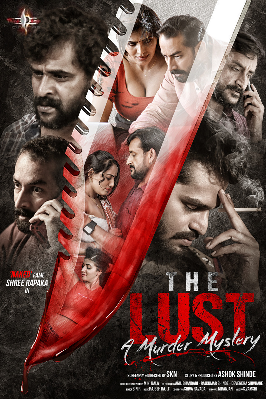Naked' fame Sri Rapaka New Web Movie Titled 'The Lust, A Murder Mystery'