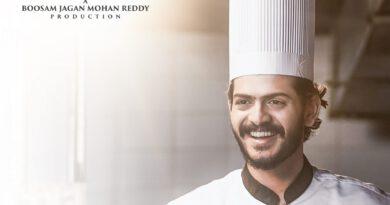 Vindu_Bhojanam _ first look release