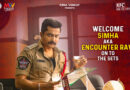 Welcome Simha – Rowdy Baby Poster