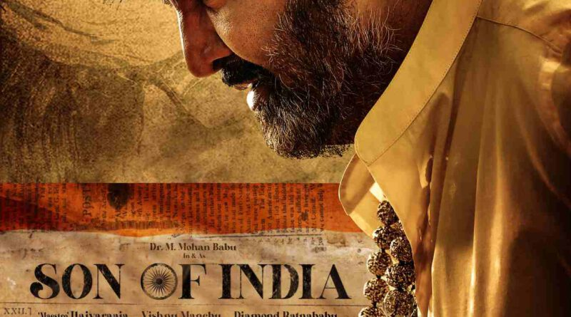 Son Of India First Look Unveiled