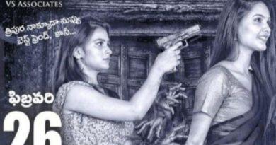 *'బాలమిత్ర'* మూవీ రివ్యూ