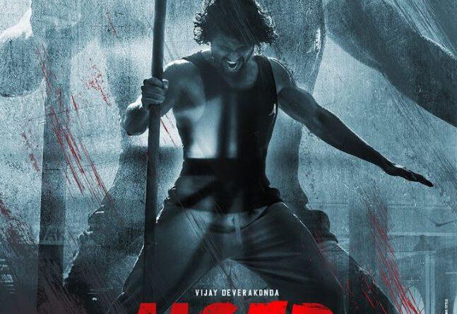 'లైగర్' (సాలా క్రాస్బ్రీడ్) సెప్టెంబర్ 9 విడుదల