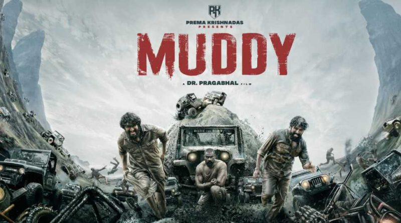 Makkal Selvan Vijay Sethupathi Unveils Title Logo & First Look Poster of India's First 4x4 Mud Race Movie 'MUDDY'