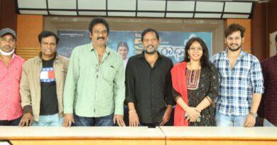 RadhaKrishna Movie Press Meet