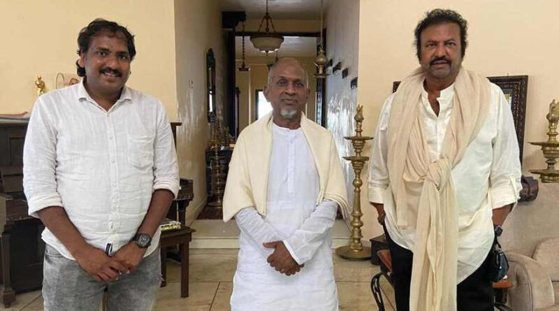 Ilayaraja Remixes Vedanta Desika's Raghuveera Gadhyam For Dr Mohan Babu's Son Of India