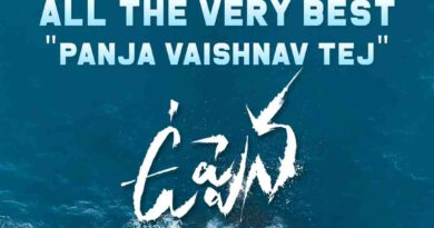 Wishing the very best for PanjaVaisshnavTej on the occasion of his debut film Uppena's release - Team Aditya Music