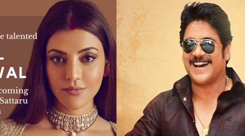 King Nagarjuna's Big Action Entertainer To Have Kajal Aggarwal As Heroine Directed By Praveen Sattaru
