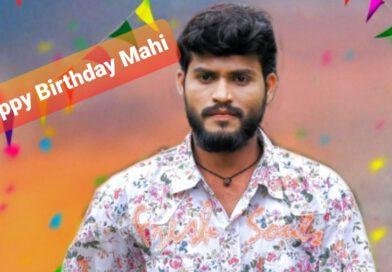Happy Birthday Hero & Producer Mahi Rathod