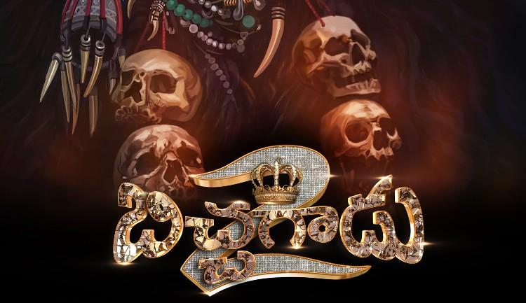 Vijay Antony To Direct Bichagadu 2